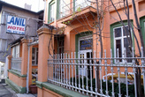Отель в Эдирне