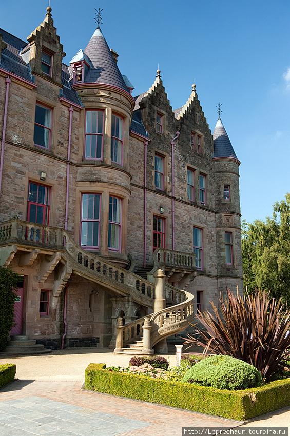 Белфастский замок