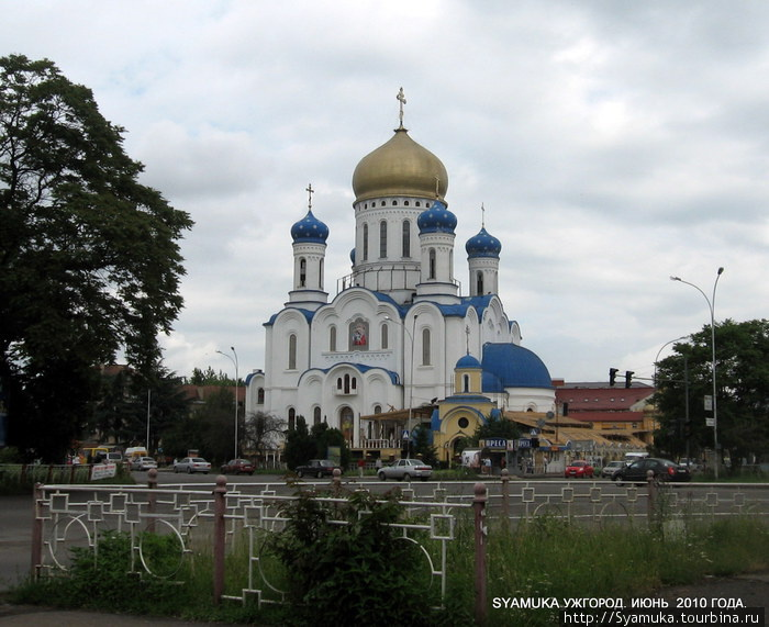 Кирилло-Мефодиевский собор.