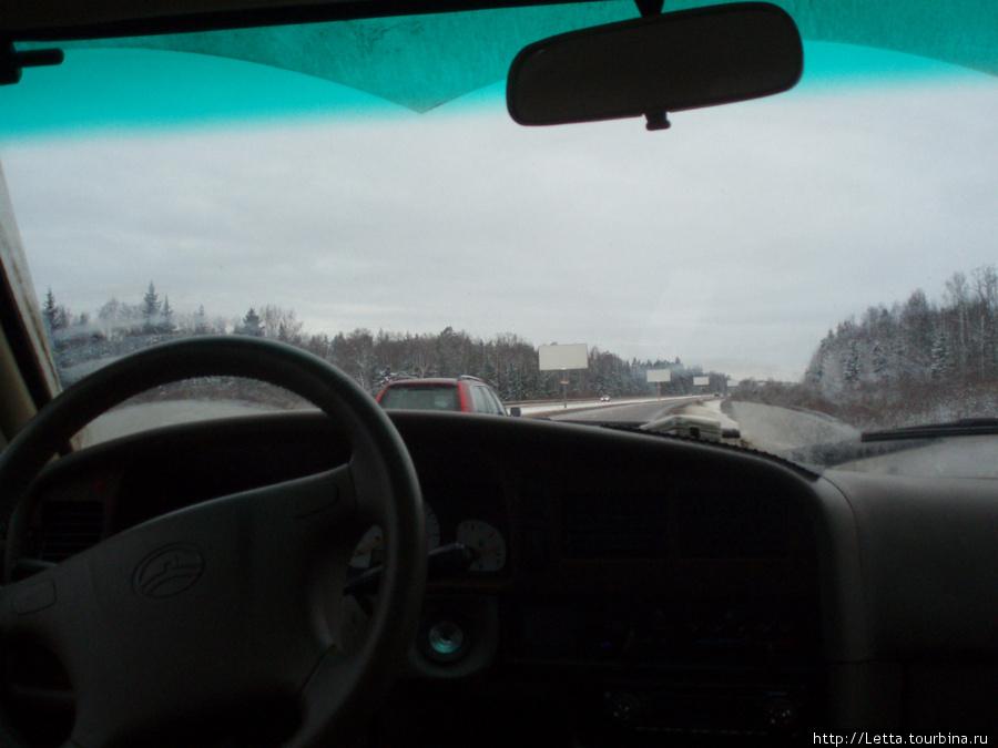 Из машины