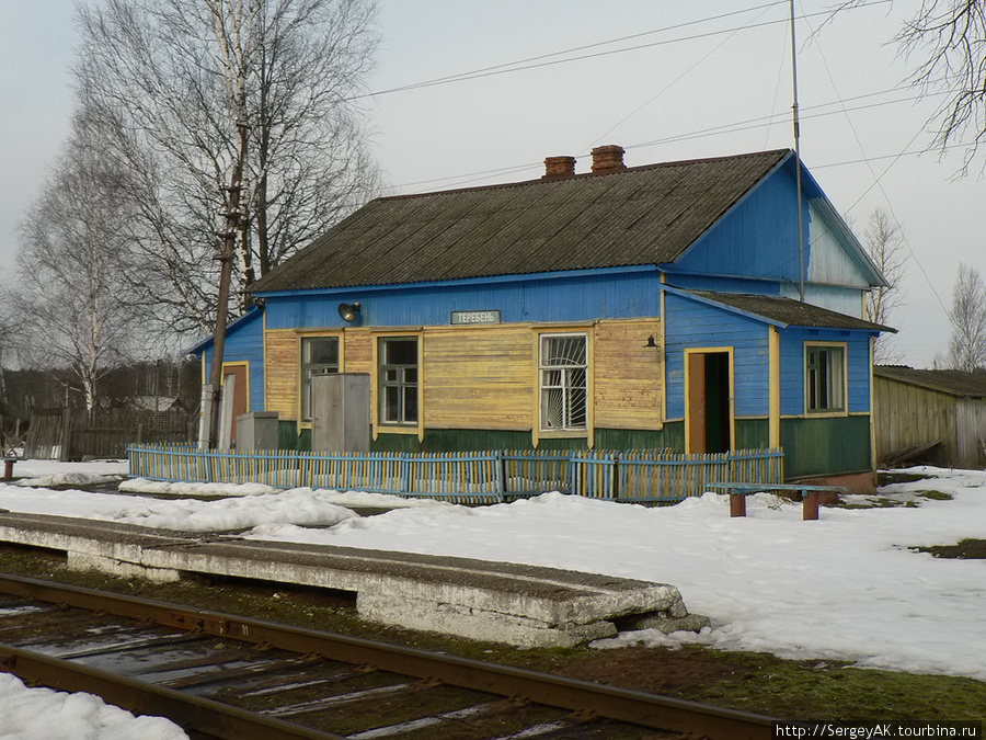 Здание вокзала на станции