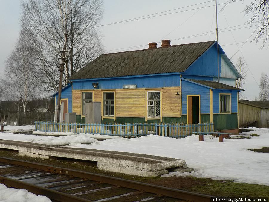 Здание вокзала на станции Теребень