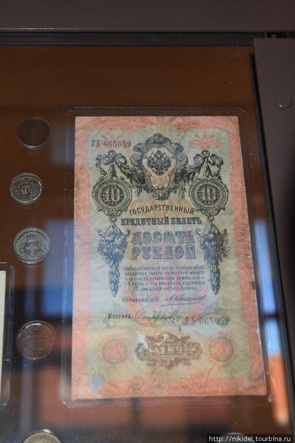 русские деньги на острове свободы