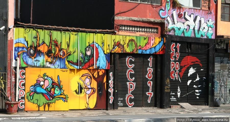 Городские рисунки Сан-Паулу, Бразилия