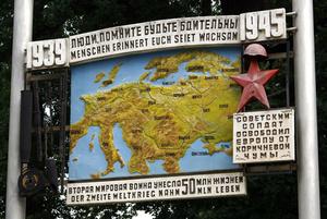 Памятник героям войны в Гусеве