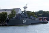 Сторожевик у пристани в Балтийске