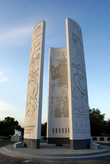 Мемориал в Добровольске