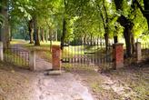 Вход на немецкое кладбище в Добровольске