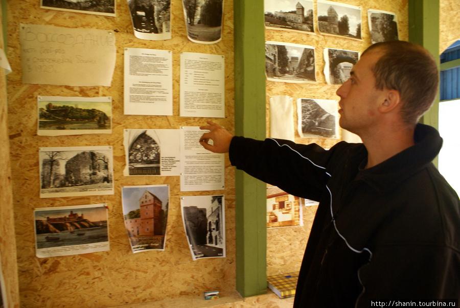 В самодельном частном музее замка Бальга Калининградская область, Россия