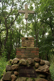 Памятник у замка Бальга