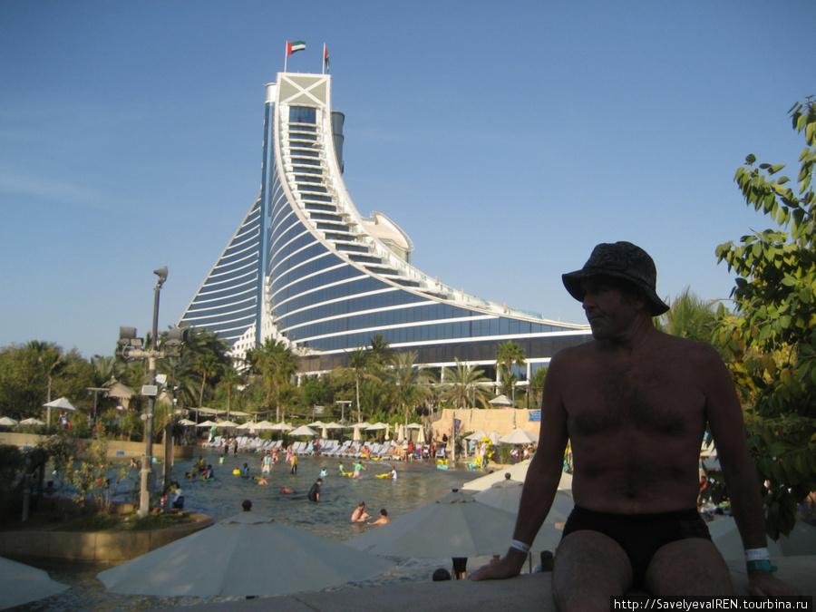 Отель Jumeira Beach.