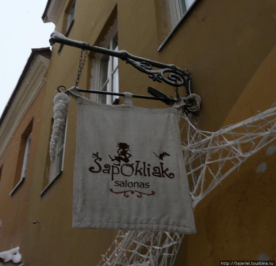 Шапокляк добралась до Литвы :)