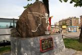 Памятник советским солдатам возле автовокзала в Черняховске