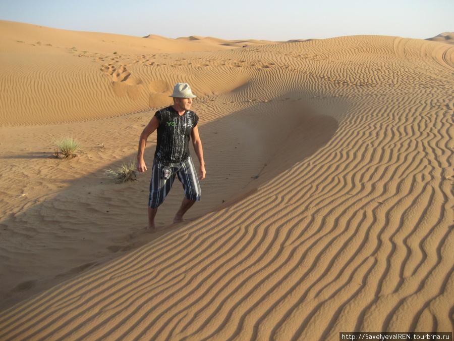 Пустыня...!