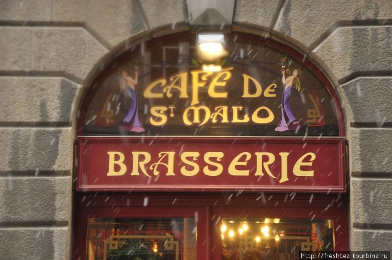 Один из самых известных городов Бретани, Сен-Мало на берегу Ла Манша встретил нас снегом. Вот тебе и курьезы природы!