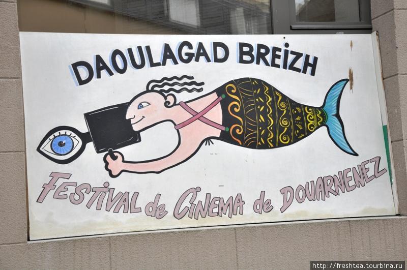 Вот тако забавно выглядит логотип фестиваля подводного фильма, что проходит в Дуарнене.