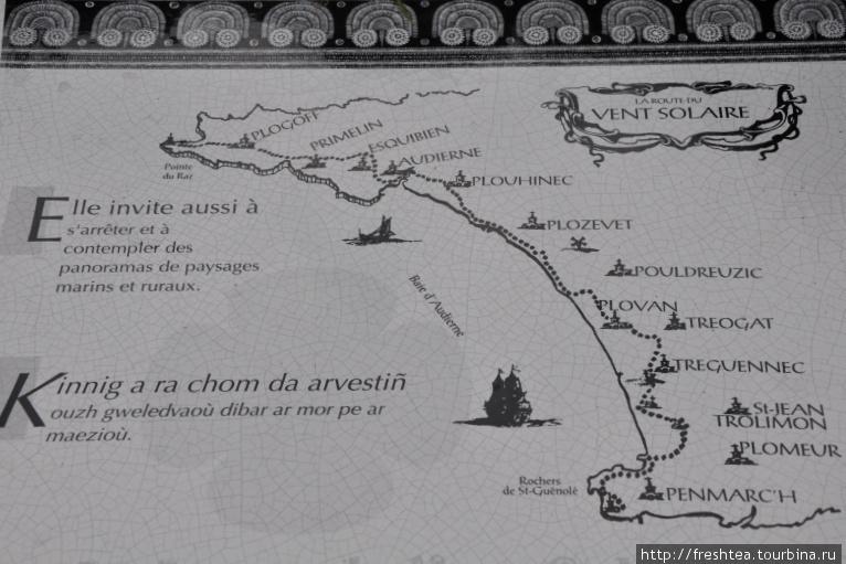 И схема маяков на этой части побережья, где течения особенно коварны.