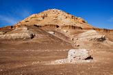 Горы в окрестностях Бавити