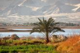 Соленое озеро в окрестностях Бавити