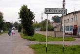 На окраине Нестерова