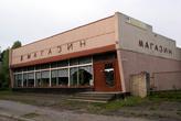 Магазин в Нестерове