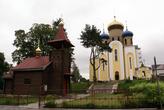 Собор в честь Трех Святителей Вселенских в Советске