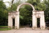 Ворота городского парка в Советске