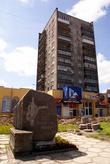 Монумент в Советске