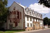 Советский дом в Советске