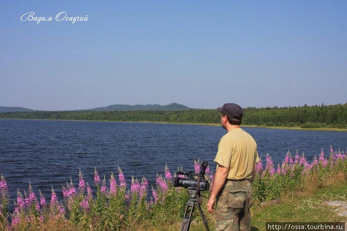 Озера Южного Урала. Вадим